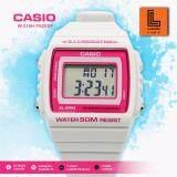 ส่วนลด นาฬิกาข้อมือ Casio รุ่น W 215H Standard สายเรซิ่น Casio
