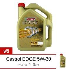 ขาย Castrol น้ำมันเครื่อง Edge 5W 30 4 ลิตร สังเคราะห์แท้ 100 สำหรับรถรถซูปเปอร์คาร์ ฟรี 1 ลิตร กรุงเทพมหานคร