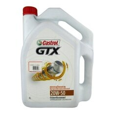 Castrol น้ำมันเครื่อง Gtx 20W 50 สำหรับรถที่ใช้เชื้อเพลิงและแก๊ส Cng Ngv Lpg 4 ลิตร ถูก