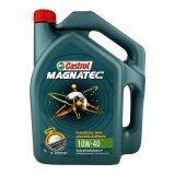 โปรโมชั่น Castrol น้ำมันเครื่อง Magnatec 10W 40 4 ลิตร สำหรับรถที่ใช้เชื้อเพลิงและแก๊ส Cng Ngv Lpg กรุงเทพมหานคร