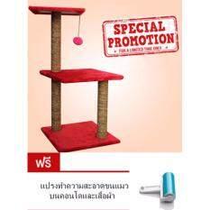 ราคา คอนโดแมว Cataholic Shop ขนาด 35 35 76 Cm สีแดง ใน Thailand