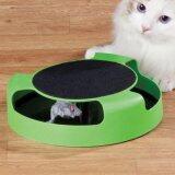 ราคา Catch The Mouse ของเล่นแมว สีเขียว กรุงเทพมหานคร