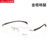 Cavalli สายตาสั้นแว่นตาชาย Ultra Light เฟรม ถูก