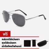 ความคิดเห็น Cazp Sunglasses แว่นกันแดด Classic Aviator Style ทรงนักบิน รุ่น 3025 Polarized กรอบเงิน เลนส์สีดำ Silver Black สวมใส่ได้ทั้งชายและหญิง 62Mm
