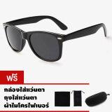 ขาย Cazp Sunglasses แว่นกันแดด Classic Wayfarer Style รุ่น 2140 Polarized กรอบดำ เลนส์สีดำ Black Black สวมใส่ได้ทั้งชายและหญิง 60Mm Cazp เป็นต้นฉบับ