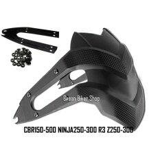 ราคา กันดีดCbr150 250 300 500 R3 Z250 300 Ninja250 300 ขาคู่ Honda เป็นต้นฉบับ