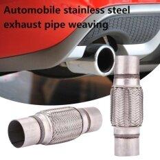 ราคา Cenita 2 5 Inches Cars Auto Stainless Steel Exhaust Flex Pipe Double Braid Silver Intl