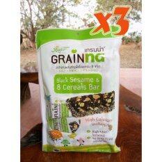 """ซองเดอร์ """"เกรนน่า"""" งาแท่งผสมธัญพืช 8 ชนิด หวานน้อย (3 แพ็ค)  16 g. x 5 แท่ง Xongdure """"Grainna"""" Sesame 7 whole Grains Plus (3 Pack) 16g.x 5 bars"""