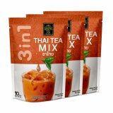 ซื้อ ชาไทย เรนองที 20กรัม X 10ซอง รวม 3 แพ็ค ทั้งหมด 30 ซอง ใหม่