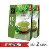ราคา ชาเขียว มัทฉะ เรนองที แพ็ค 2 กล่อง Ranong Tea กรุงเทพมหานคร