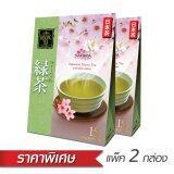 ซื้อ ชาเขียวญี่ปุ่น เรนองที แพ็ค 2 กล่อง Ranong Tea ถูก