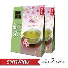 ขาย ชาเขียวญี่ปุ่น เรนองที แพ็ค 2 กล่อง เป็นต้นฉบับ
