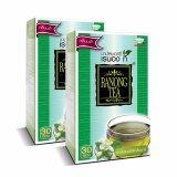 ราคา ชามัลเบอร์รี่ เรนอง ที กลิ่นมะลิ แพ็ค 2 กล่อง Ranong Tea ใหม่