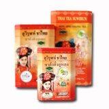 ชาต้งติ่งอูหลง สุวิรุฬห์ชาไทย ขนาด 75 กรัม จำนวน 1 กล่อง เป็นต้นฉบับ