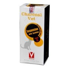 ซื้อ Charcoal Vet ชาร์โคลแก้ท้องเสีย ขับสารพิษ สำหรับสุนัขหรือแมว 100 Ml Veterina ถูก