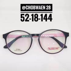 ราคา Chobwaen กรอบแว่นตา เลนส์hoya มัลติโค้ตออโต้ โดนแดดเปลี่ยนสี กรองแสงคอมพิวเตอร์ แสงสีฟ้า กรอบUitemชมพู ใหม่ ถูก