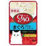 ขาย Ciao เชา ปลาทูน่ามากุโระ และเนื้อสันในไก่หน้าปลาข้าวสาร 40กรัม X 16 ซอง ราคาถูกที่สุด