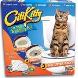 ขาย ซื้อ Citikitty ชุดฝึกแมวเข้าห้องน้ำ สำหรับแมวทุกวัย Cat Toilet Training