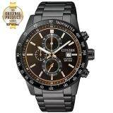ราคา Citizen Chronograph Quartz Men S Watch Stainless Strap รุ่น An3605 55X Blackpvd Brown ไทย