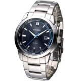 ส่วนลด Citizen Eco Drive Analog Supernavy Dial Men S Watch รุ่น Bm7140 54L Silver Navy Citizen ใน ไทย