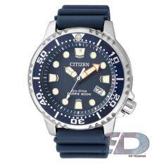 ขาย Citizen Men Watch Promaster Eco Driver สายยาง Navy รุ่น Bn0150 17L Silver Navy Citizen เป็นต้นฉบับ