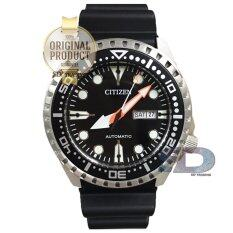 ขาย Citizen Promaster Automatic Rubber Strap Sport Watch รุ่น Nh8380 15E Silver Black Citizen