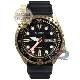 ขาย Citizen Promaster Automatic Rubber Strap Sport Watch รุ่น Nh8383 17E Black Pinkgold ใหม่