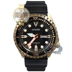 ราคา Citizen Promaster Automatic Rubber Strap Sport Watch รุ่น Nh8383 17E Black Pinkgold ที่สุด