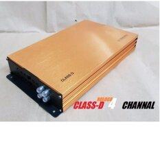 ราคา Class D 4Ch พาวเวอร์แอมป์ คลาสดี 4ชาแนล Nologo ขับกลางแหลมได้400X2 ซับเบส Nologo ใหม่ล่าสุด