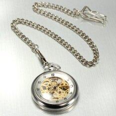 ซื้อ Classic Retro Vintage Steampunk Mechanical Round Pendant Pocket Watch Chain Gift Style 1 Intl ถูก ใน Thailand