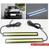 ส่วนลด ไฟเดย์ไลท์ Cob สีขาว 17 Cm Bright Daytime Running Lights Drl 12V Led Unbranded Generic Thailand