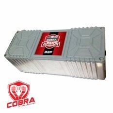 ราคา Cobra Ultracapacitor Cobra S5 Armor 33F ใหม่ ถูก