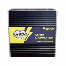 โปรโมชั่น Cobra Ultracapacitor Heavy Duty 100F 12V Cobra ใหม่ล่าสุด