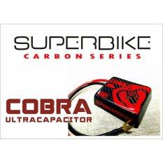 ซื้อ Cobra Ultracapacitor Superbike Booster Carbon Series 16F Cobra ออนไลน์