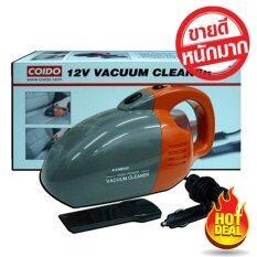 ขาย Coido เครื่องดูดฝุ่นในรถยนต์ เปียก แห้ง สีส้ม เทา รุ่น 6134 ไฟ Dc 12V 60W Unbranded Generic ถูก