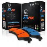 ซื้อ Compact Brakes ผ้าเบรคหน้าสำหรับ Isuzu Dmax 2Wd 4Wd ปี 2012 Dmax Platinum Gold Series ใน กรุงเทพมหานคร