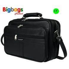 ขาย Coni Cocci กระเป๋ากระเป๋าสะพายไหล่ กระเป๋าใส่เอกสาร กระเป๋าถือขนาด 17 นิ้ว รุ่น 4011M Black ออนไลน์