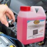 ราคา น้ำยาเติมกันสนิมหม้อน้ำ น้ำยาหล่อเย็น Coolant สีชมพู 1 ลิตร สำหรับ รถทุกรุ่น Unbranded Generic