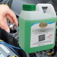 ส่วนลด น้ำยาเติมกันสนิมหม้อน้ำ น้ำยาหล่อเย็น 5 ลิตร Coolant สีเขียว สำหรับ รถทุกรุ่น Unbranded Generic ใน ไทย