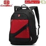 ซื้อ Coolbell 15 6 Inch Laptop Backpack Water Resistant Knapsack Backpack Shoulder Backpack 15 15 6 Inch Laptop Bag For Macbook Computer Business Travel Backpack Daypack รุ่น Cb 2060 Intl ออนไลน์ ถูก