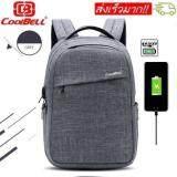 ราคา Coolbell 15 6 นิ้ว Shoulder Bag 2017 กระเป๋าสะพายหลังกันน้ำใหม่กระเป๋าถือเกาหลีธุรกิจ รุ่น Tcb 7010 ถูก