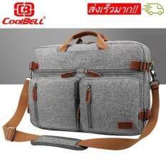 ราคา Coolbell 17 3นิ้วฟังก์ชั่นถุงแล็ปท็อปด้วยพอร์ตUsbชาร์จน้ำหนักเบาเมืองป้องกันการโจรกรรมกระเป๋าเป้กระเป๋าเป้สะพายหลังกันน้ำR Ucksackสำหรับผู้ชาย ผู้หญิง รุ่น Cb 5005