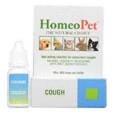 HomeoPet Cough Relief (สุนัข-แมว) แก้ไอ ขับเหมหะ คออักเสบ หลอดลมอักเสบ หอบหืด สกัดจากธรรมชาติล้วน (15ml = 450 หยด)  EXP: 01/2022 +ส่งฟรี KERRY+