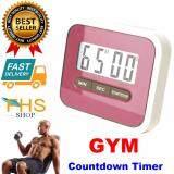 โปรโมชั่น Countdown Timer Stopwatch Fitness นาฬิกาจับเวลา ดิจิตอล เหมาะสำหรับออกกำลังกายนับเซท สีชมพู Unbranded Generic ใหม่ล่าสุด