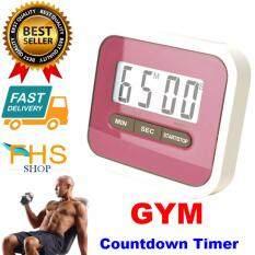 ขาย Countdown Timer Stopwatch Fitness นาฬิกาจับเวลา ดิจิตอล เหมาะสำหรับออกกำลังกายนับเซท สีชมพู ใหม่