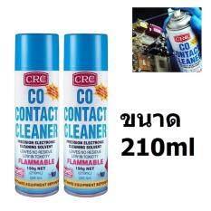 Crc น้ำยาล้างหน้าสัมผัสทางไฟฟ้า 210มล Crc 2015 210Ml 2 กป Co Contact Cleaner Crc ถูก ใน ไทย