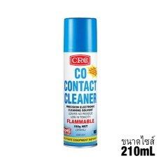 ซื้อ นํ้ายาล้างหน้าสัมผัสทางไฟฟ้า Crc Co Contact Cleaner 210Ml ถูก ใน กรุงเทพมหานคร