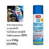 โปรโมชั่น Crc Co Contact Cleaner สเปรย์ล้างหน้าสัมผัส 350G
