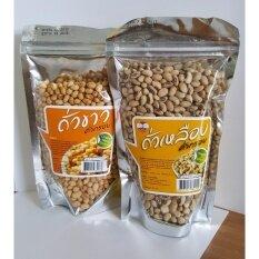 ซื้อ ถั่วขาว คั่วกรอบ Crispy Navy Beans และถั่วเหลืองคั่วกรอบ Roasted Yellow Soy Beans กรุงเทพมหานคร