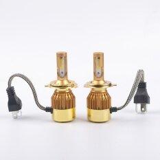 ซื้อ Csp H4 Super Brillante Linterna Gold Led Faros Lampara Principal Del Coche Fuente De Luz De Oro 6500 K Intl จีน